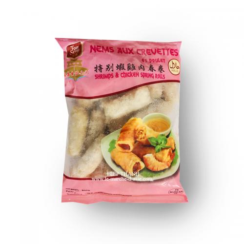 Nems aux crevettes et au poulet (halal) 800g - Fooseng