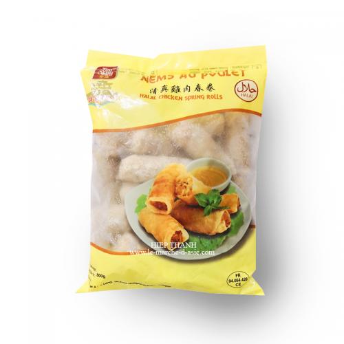Nems au poulet (halal) 800g - Fooseng